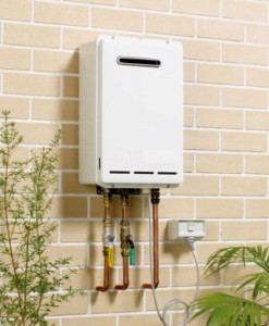 What Is A Califont Gas Heater Water Heater Brokers