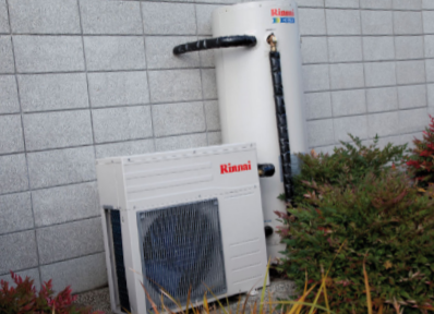 Rinnai to Introduce New INFINITY N Series Water Heaters